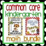 Common Core Kindergarten Math Bundle: Units 4-5