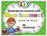 Common Core Kindergarten Math Stations