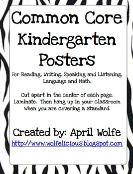 Common Core Kindergarten Posters