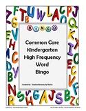 Common Core Kindergarten Sight Word Bingo