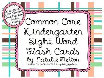 Common Core Kindergarten Word Flash Cards