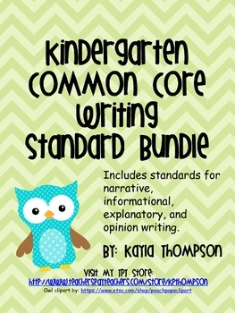 Common Core Kindergarten Writing Standard Bundle