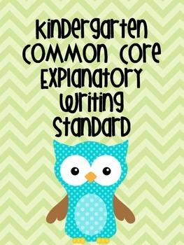 Common Core Kindergarten Writing Standard Bundle