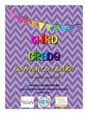 Common Core Labels for Third Grade
