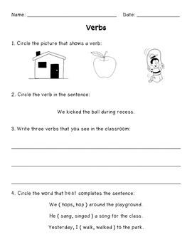 Common Core Language Arts Noun, Verbs, & Adjectives Literacy Bundle