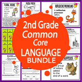 2nd Grade LANGUAGE Bundle (Daily Language Practice + 2nd Grade Grammar Unit)
