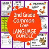 2nd Grade Language – Daily Grammar Practice + Common Core ELA Bundle