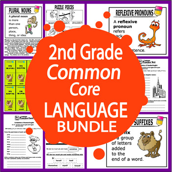 2nd Grade Language Bundle