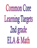 Common Core Learning Targets 2nd grade