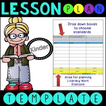 Common Core Lesson Plan Template With Drop Down Boxes K Language Arts