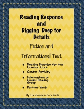 Literacy Center: Common Core Book Study~ Fiction/Informational Text Activities