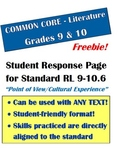 Common Core Literature: Student Response Page for Standard