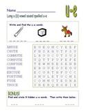 "Common Core - Long Vowel ""u"" Spelled ""u-e"" Final -e   DOUBLE Word Search Fun!"