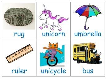 Common Core Long and Short Vowel U sort center ESL hands on kindergarten