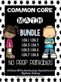 Common Core Bundle 1.OA No Prep Printables Operations and Algebraic Thinking