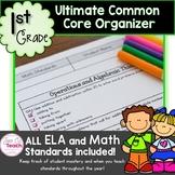 First Grade Math: Teacher Check Sheet
