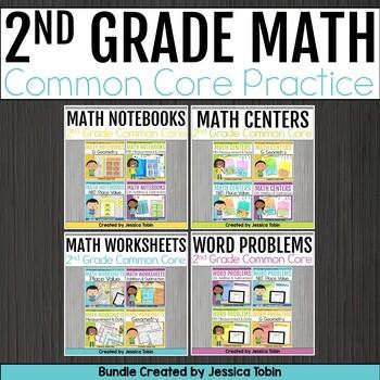 2nd Grade Math- Common Core Math Bundle