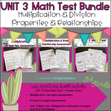 Multiplication Division Relationship & Properties Test BUNDLE (Unit 3)