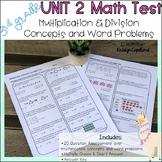 Multiplication & Division Concepts Test (Unit 2 Assessment)