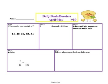 Common Core Math 4th Grade Daily Brain Boosters April/May