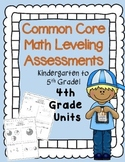 RTI Math 4th grade {Intervention Leveling Assessments Comm