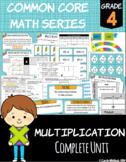 Common Core Math: 4th Grade Multiplication Complete Set