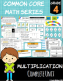 Common Core Math: 4th Grade Multiplication Complete Set