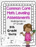 RTI Math 5th Grade {Intervention Leveling Assessments Common Core Aligned}