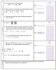 Common Core Math 6 Quarters 1 & 2 Warm-Up BUNDLE!! (14 weeks)