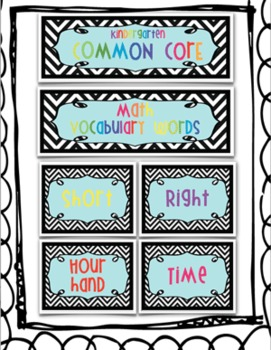 Common Core Math Academic Vocabulary Word Wall for Kindergarten