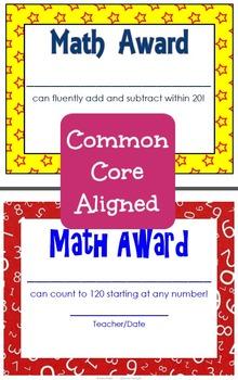 Common Core Math Achievement Certificates - 1st Grade