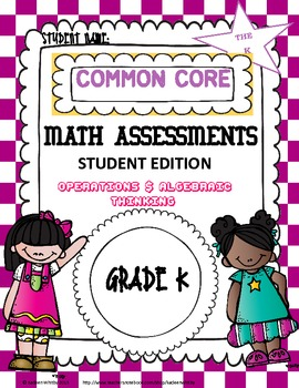 Math Assessment Kindergarten Operations(COMMON CORE ALIGNED)