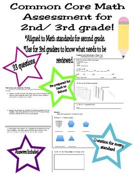 Common Core Math Assessment- Second/Third Grade