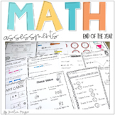 First Grade Math Assessments End of the Year