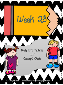 Common Core Math Assessments 3rd Grade Weeks 27-36