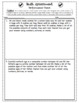 Common Core Math Assessments - 4th Grade Operations and Algebraic Thinking
