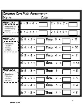 Common Core Math Assessments--Beginning 2nd Grade