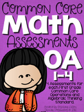Common Core Math Assessments- First Grade OA (1.OA.1, 1.OA.2, 1.OA.3, 1.OA.4)