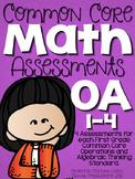 Common Core Math Assessments- First Grade OA (1.OA.1, 1.OA.2, 1.OA.3, 1.OA.4)