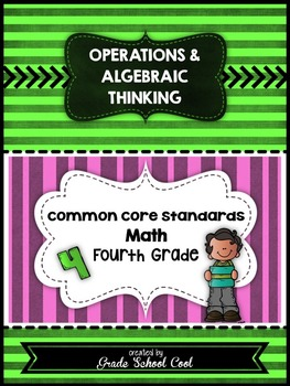 Common Core Math Assessments Grade 4 (Operations & Algebra