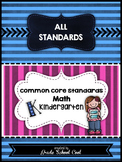 Common Core Math Assessments Grade K (ALL STANDARDS PACK)