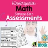 Math Assessments: Kindergarten