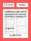 Common Core Math Assessments by Standard: Counting & Cardi