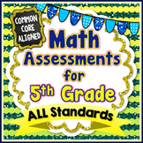 Common Core Math Assessments - 5th Grade
