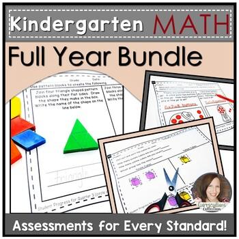 Common Core Aligned Math Assessments for Kindergarten for the FULL YEAR!