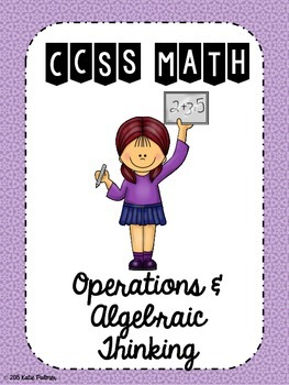 Common Core Math Binder Covers