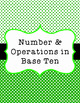 Common Core Math Binder Covers and Spine Labels 1st and 2nd Grade