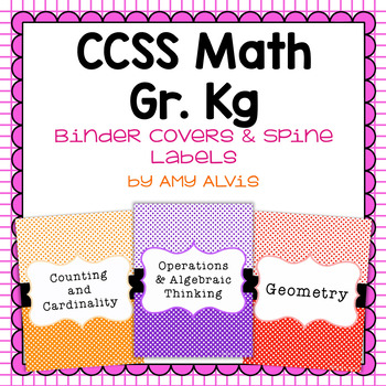 Common Core Math Binder Covers and Spine Labels - Kindergarten