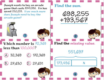 Common Core Math Bundle: 4.NBT.4 -Fluently Add and Subtract Whole Numbers