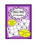 Common Core Math - CHOICE BOARD 3-D Geometry - 6th Grade